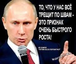 """Почта России"" предложила ввести сбор за онлайн -покупки...."