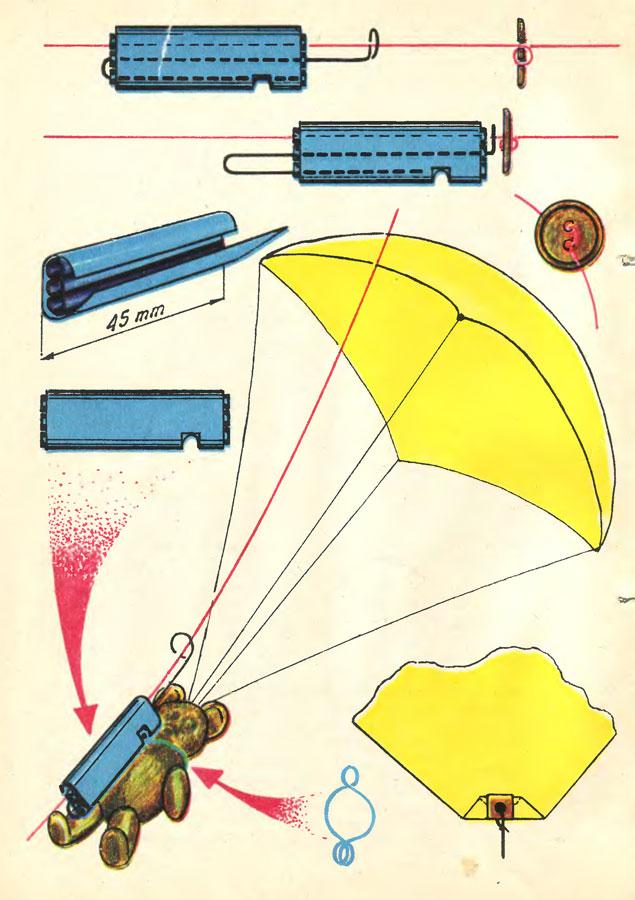 парашют рыболовный инструкция