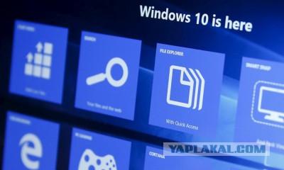 Windows 10 шпионит, даже если все сетевые службы отключены