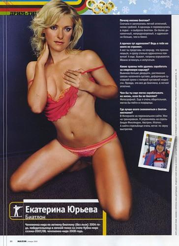 yureva-ekaterina-seks