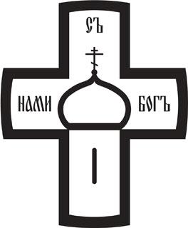 Иерархия Русской православной церкви