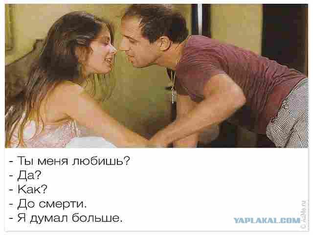 film-erotika-adriano-chelentano