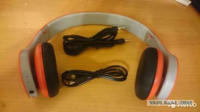 Bluetooth-наушники AKAI HD-123R. Москва