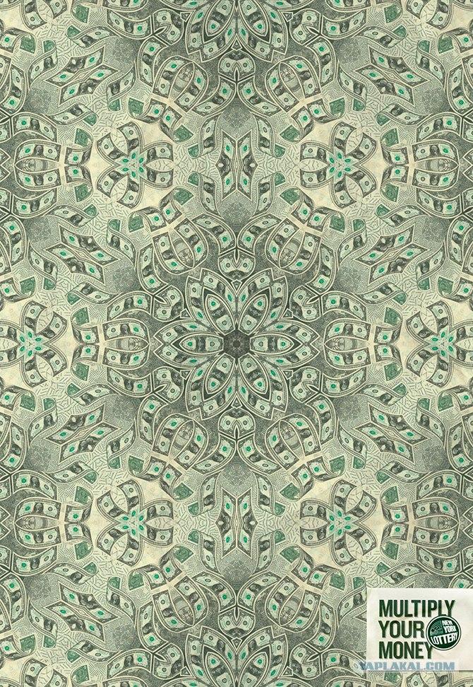 Как преумножить деньги