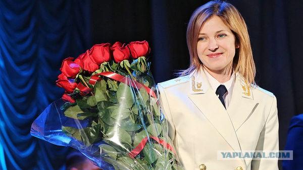 Наталье Поклонской - 36!