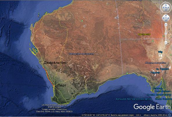 Западная Австралия. Декабрь 2016.
