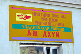 http://s00.yaplakal.com/pics/pics_original/9/1/0/1368019.jpg