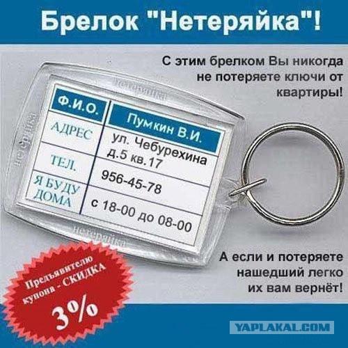 Дмитрий Глуховский  glukhovskyru