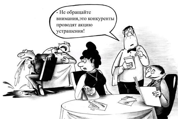 """Они сделали это... Жена Кончаловского открыла """"конкурента McDonald's"""" - сеть бакалейных лавок """"Едим дома"""""""