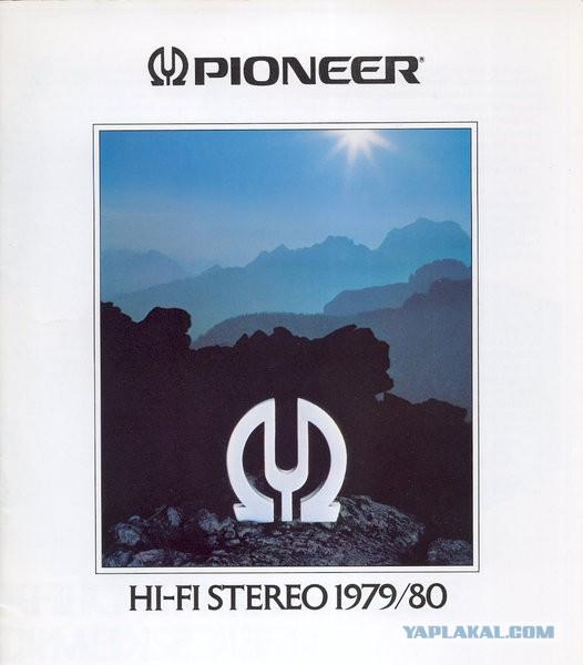 Неподражаемая «голубая» серия Pioneer