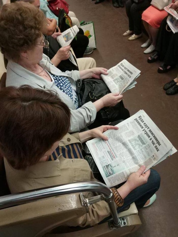 Куда едут пенсионеры ранним утром в час пик