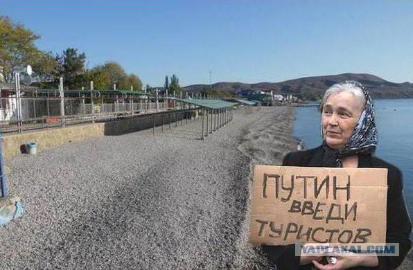 В аэропорту оккупированного Симферополя продолжаются массовые отмены вылетов в РФ - Цензор.НЕТ 8830