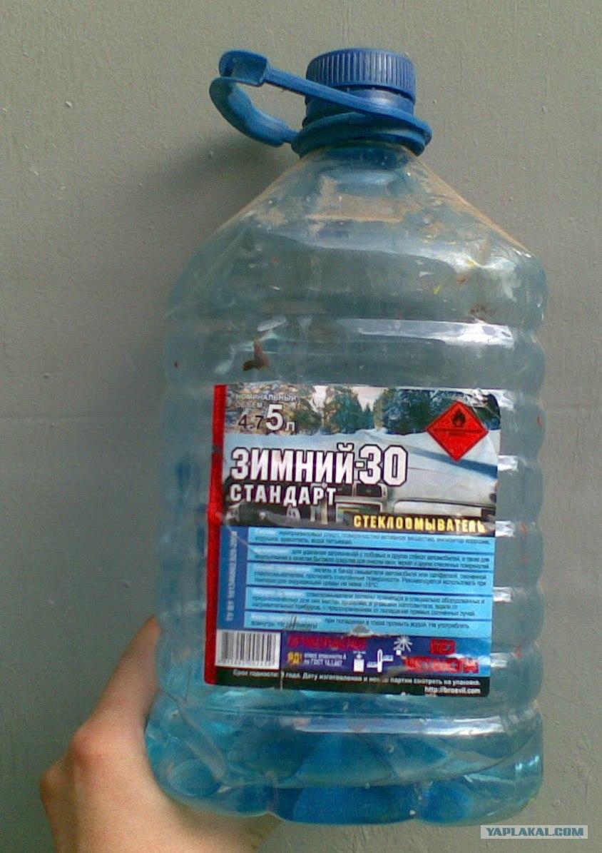 Сколько литров в 1 далле - c1c