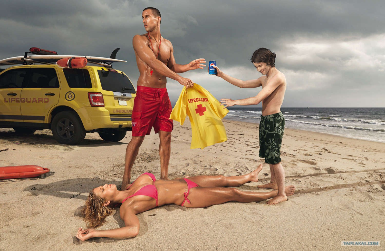 Пришли фото на пляже
