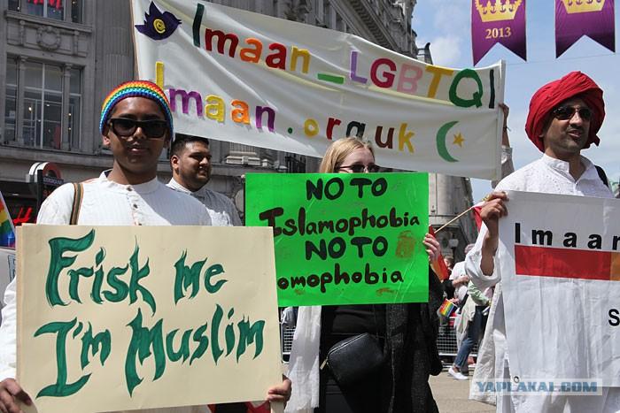 фото геев мусульман