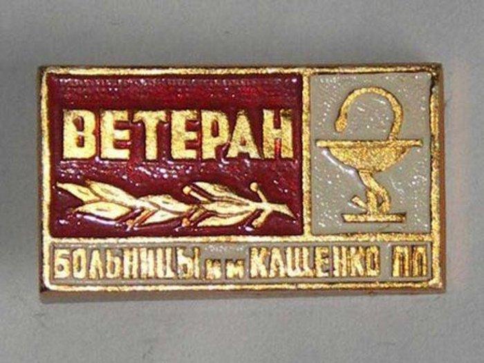 Путин наградил Жириновского орденом - Цензор.НЕТ 5773
