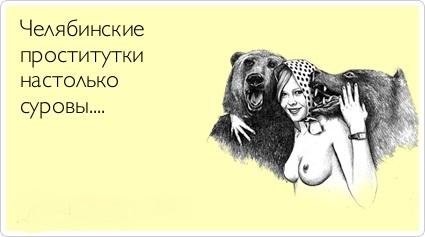 blyad-otlichaetsya-ot