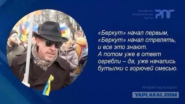 Гордый Макаревич устраивает концерт