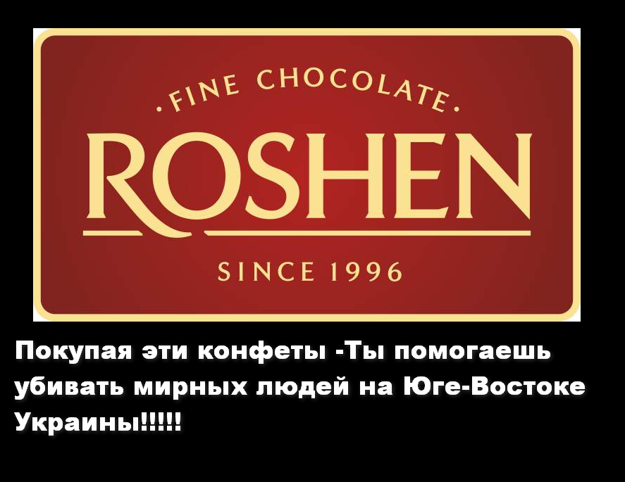 Новости россии о одессе