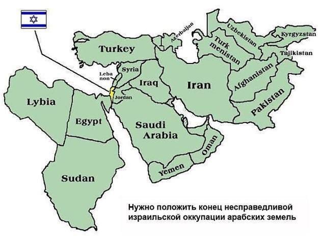 Положить конец оккупации арабских земель!