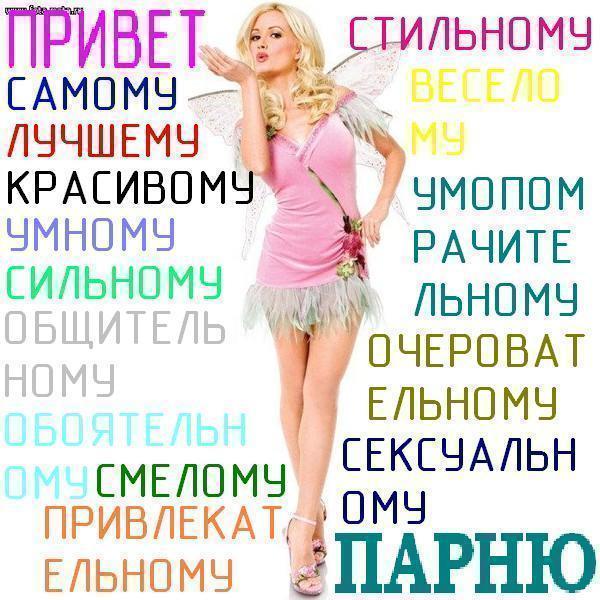 pizda-samaya-volosataya-foto