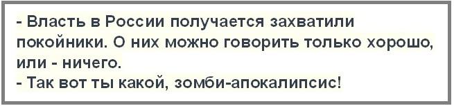 http://s00.yaplakal.com/pics/pics_original/9/1/9/12811919.jpg