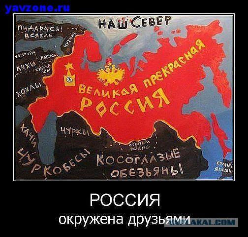 2027 год политическая карта мира