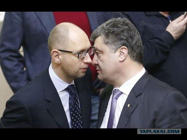 Президент и премьер Украины спешно покинули Киев