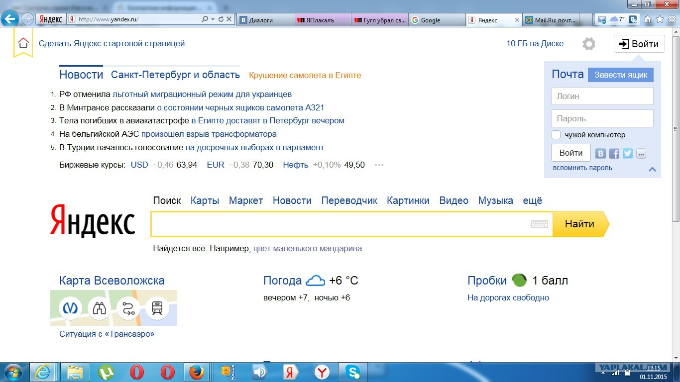 Как сделать в гугле поиск яндекс для 832