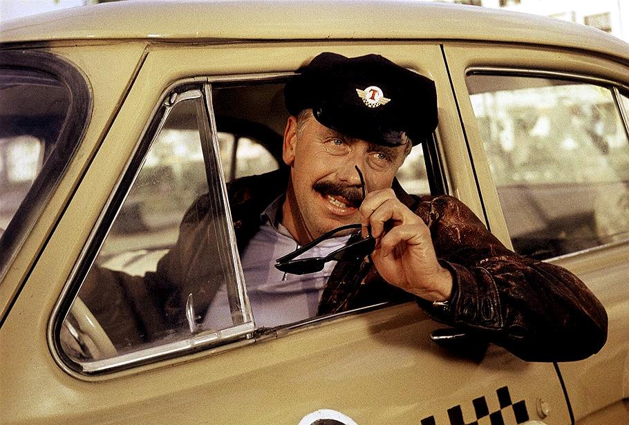 Таксист на Волге