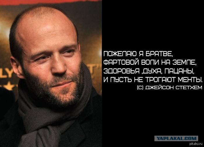 Шпион 2015  КиноПоиск