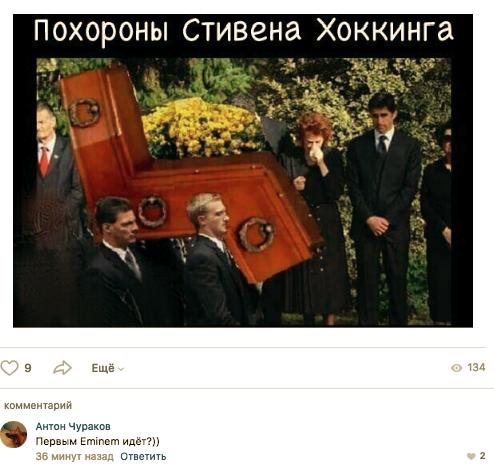 http://s00.yaplakal.com/pics/pics_original/9/2/2/12290229.png