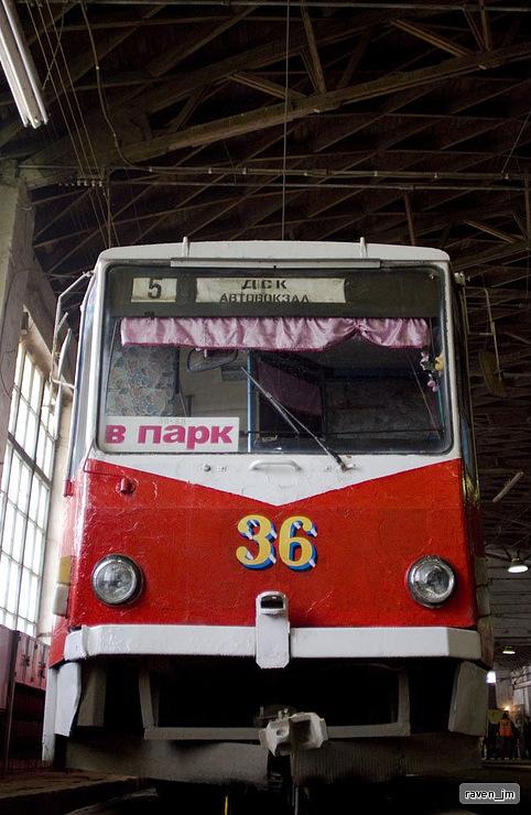 Трамвайный парк в Твери
