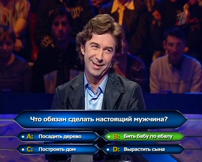 Русская молодуха подрочила парню хуй 11 фотография
