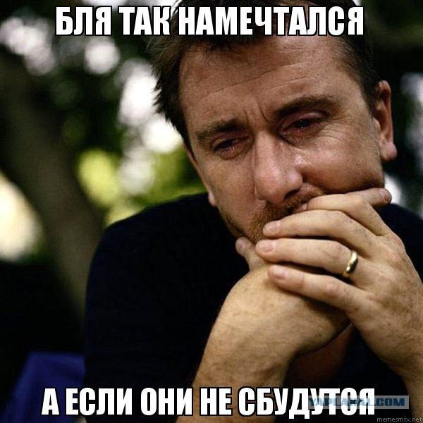 popka-sati-kazanovoy
