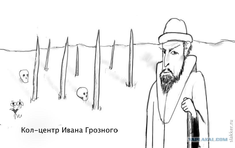 """""""Времена, когда убивали просто так и ради удовольствия, не так далеки"""", - сибирский художник установил """"кровавый"""" кол в честь Ивана Грозного - Цензор.НЕТ 5603"""