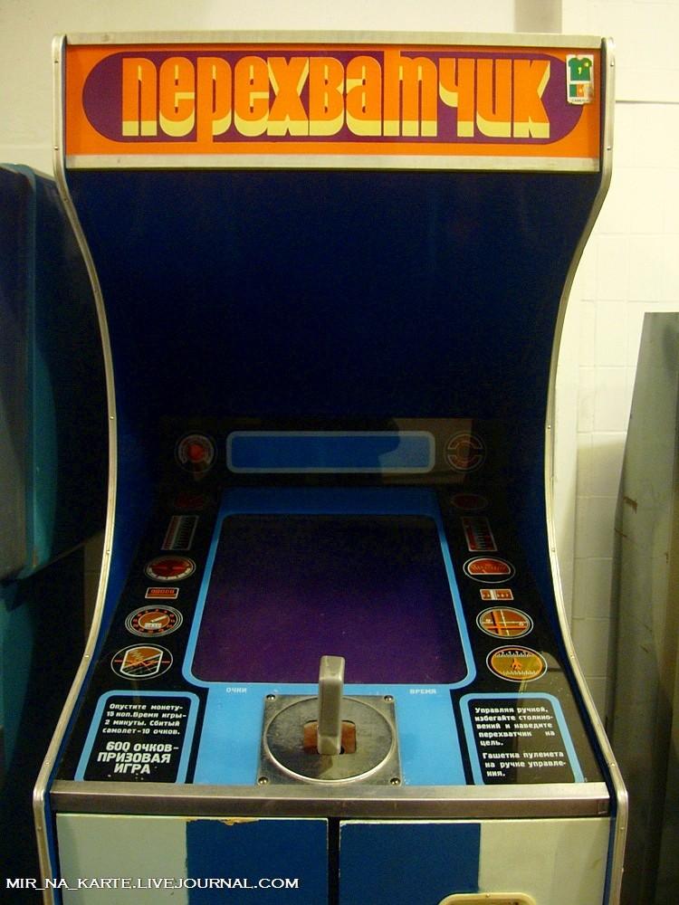 Сыктывкар Игровые Автоматы