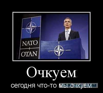 El Mundo: Россия потрепала нервы НАТО с помощью своего «живого мертвеца»