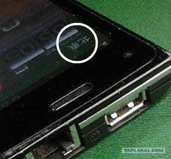 Нет wi-fi модуля в телефоне? - ЯПлакалъ