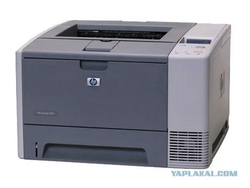 Принтер HP LaserJet 2420d. Москва