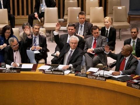 Новая резолюция ООН