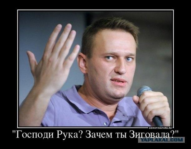 Навальный - адвокат-самозванец