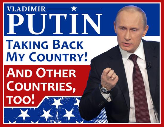 Выборы президента США 2 16 - Slon ru