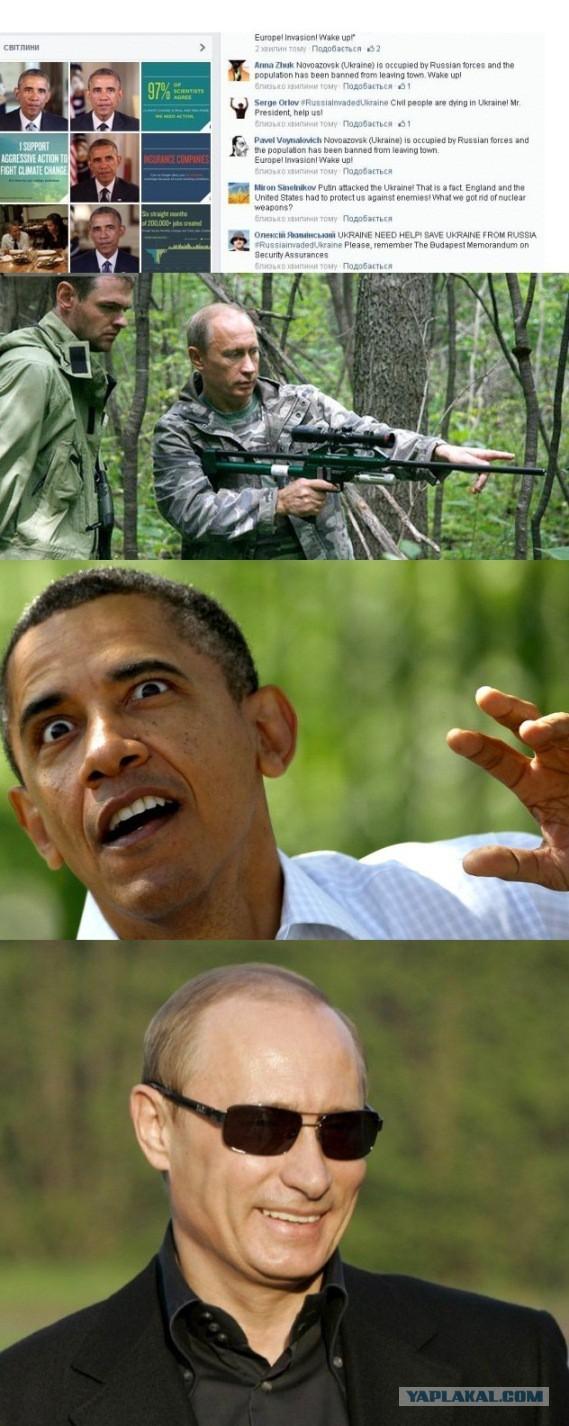 Украинцы массово спамят страницу Обамы в Facebook: