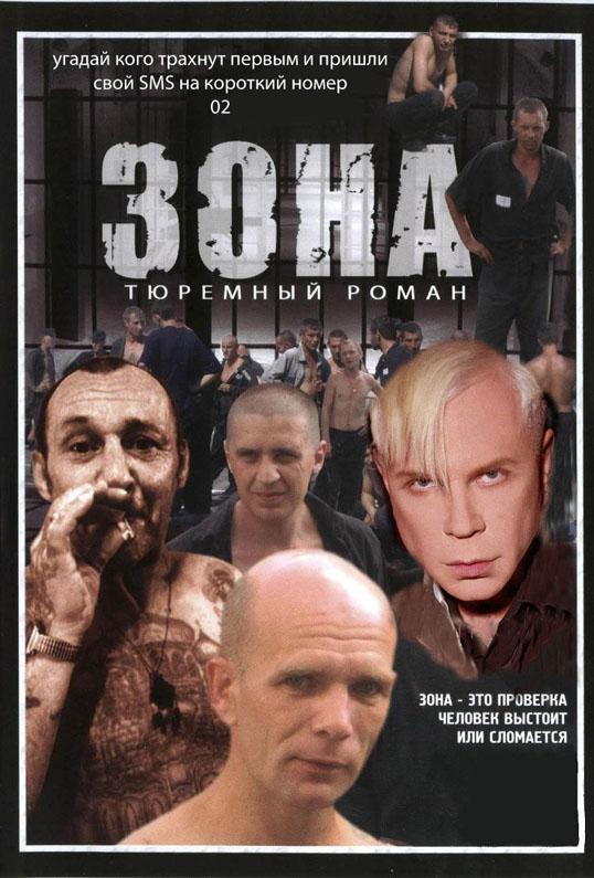 kriminalnie-russkie-filmi