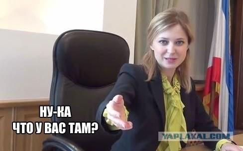 Няш-мяш