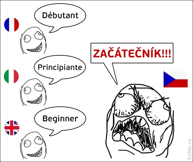 Чешская блядь