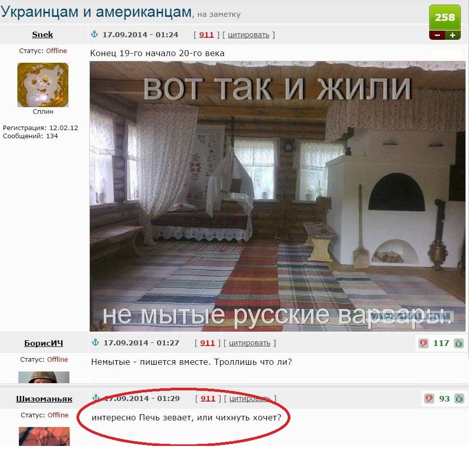 Русские девушки в бане моются 26 фотография