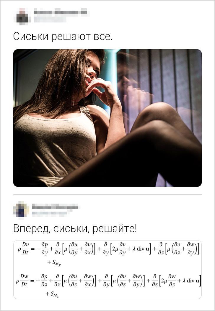 http://s00.yaplakal.com/pics/pics_original/9/3/0/12764039.jpg
