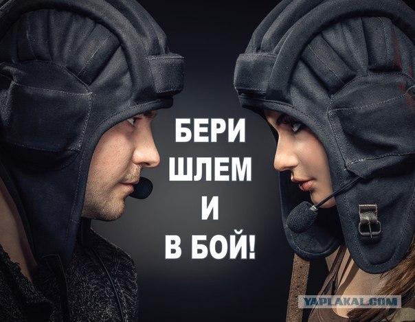 Купить шлемофон для wot